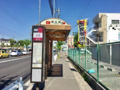「鴻仏目」バス停留所