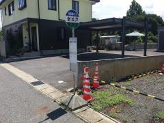 「岩井戸」バス停留所