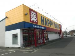 ハッピードラッグ一番町店