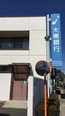 大東銀行鶴見坦支店