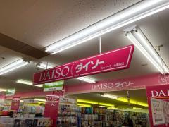 ザ・ダイソー ニットーモール熊谷店