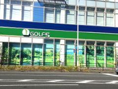 ゴルフ5 静岡石田店