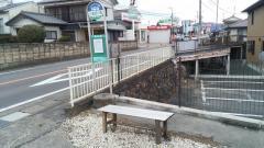 「小倉四ツ角」バス停留所