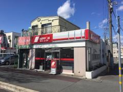 ニッポンレンタカー日立駅前営業所