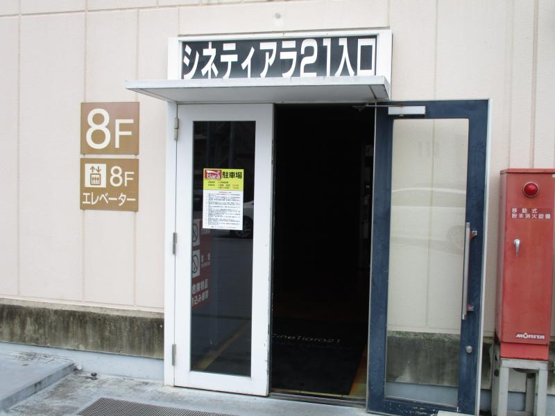熊谷 シネ ティアラ 上映 スケジュール