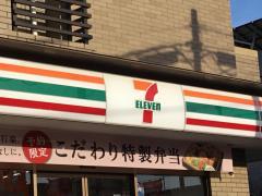 セブンイレブン 日進駅西店