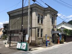 醒井宿資料館