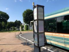 「三井アウトレットパーク」バス停留所
