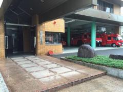高田消防署