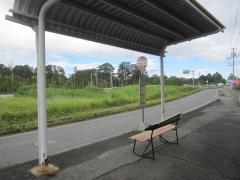 「和合ケ丘」バス停留所