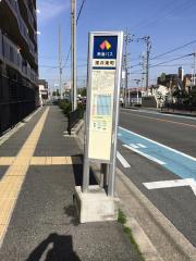 「深井東町」バス停留所