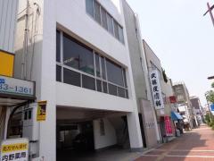 武藤皮膚科医院