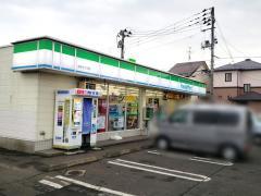 ファミリーマート 中田七丁目店