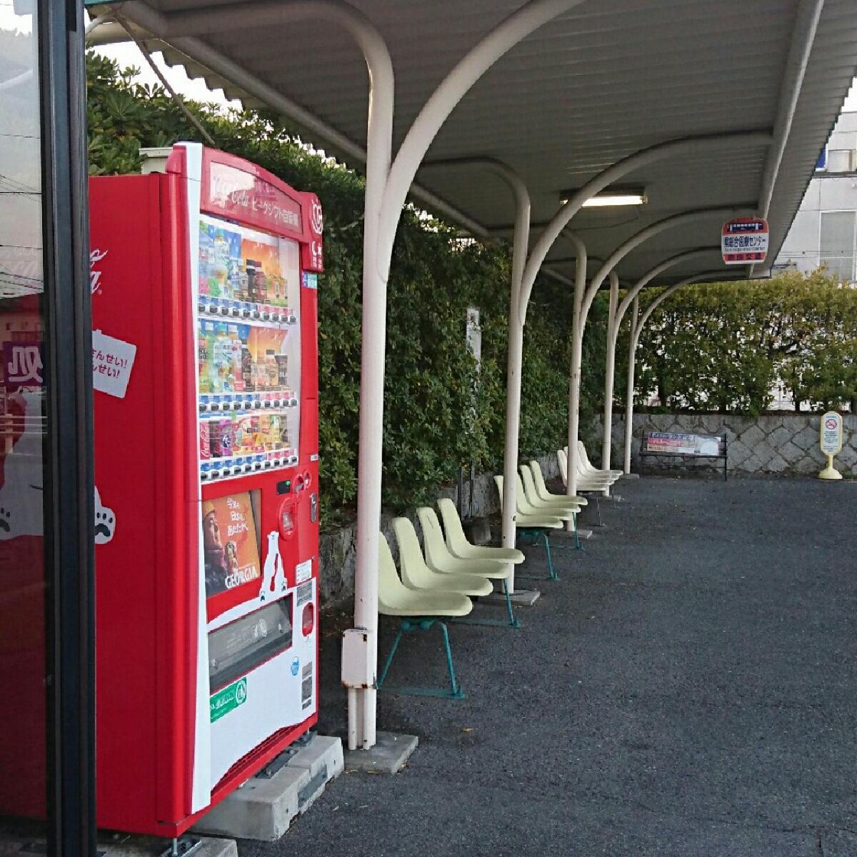 センター 奈良 県 総合 バス 医療