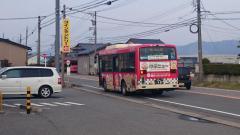 「定重」バス停留所