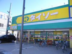 ザ・ダイソー 蒲生旭町店
