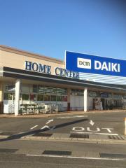DCMダイキ 和歌山北バイパス店