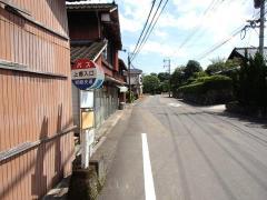 「上郷入口」バス停留所