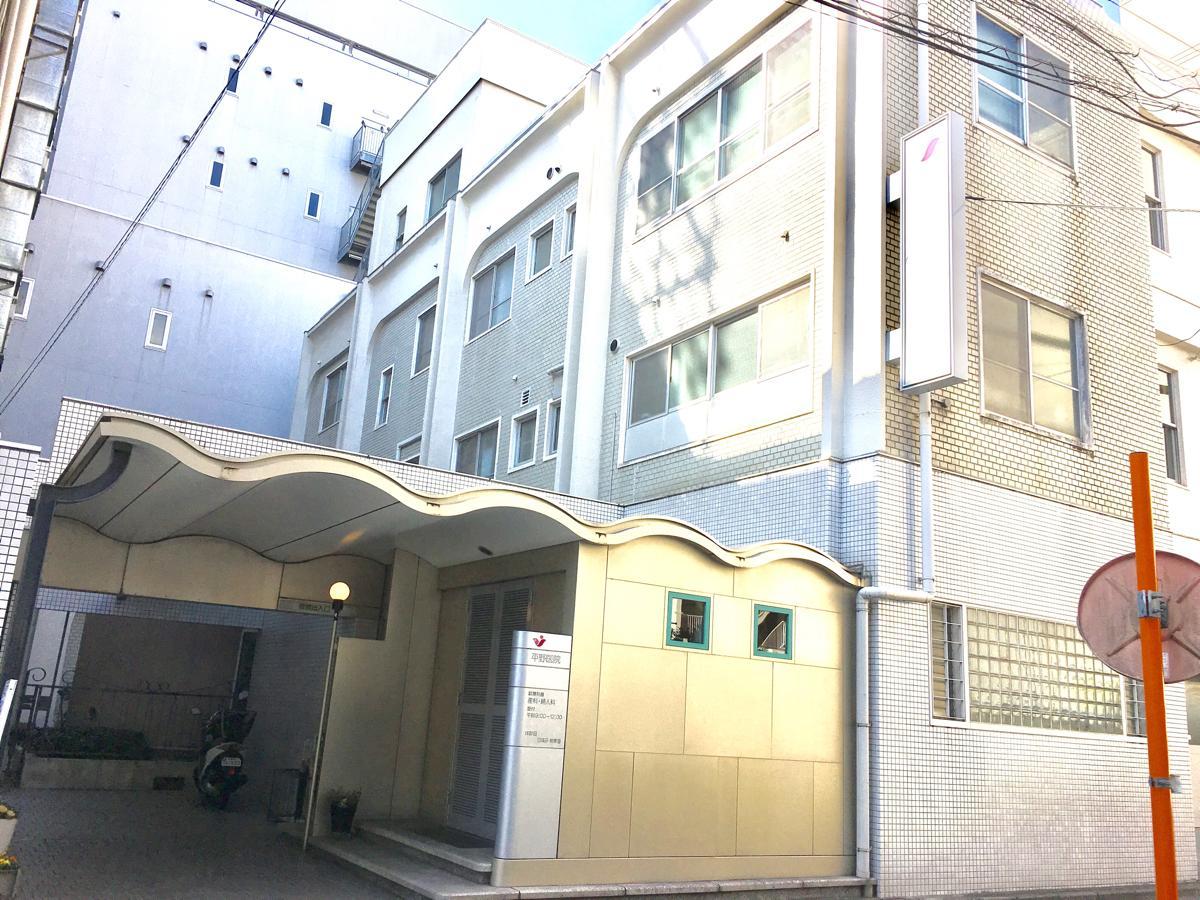 医院 平野