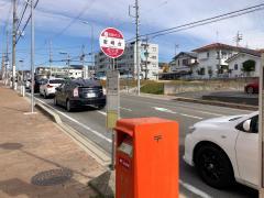 「岩崎台」バス停留所