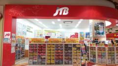 JTBイオンモール新瑞橋店