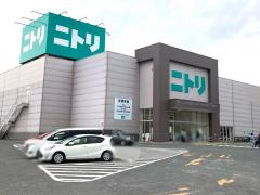ニトリ 有松インター店