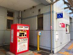 飯塚郵便局