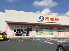 西松屋 アクロスプラザ笠間店