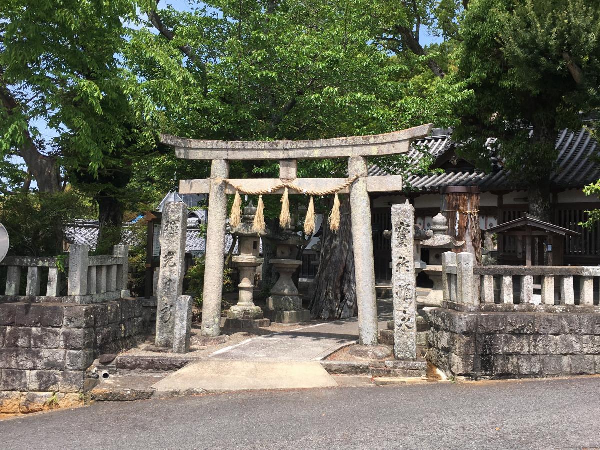 西葛城神社