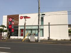 千葉銀行東金支店