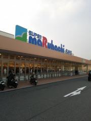 スーパーマルハチ名谷店