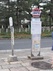 「法隆寺門前」バス停留所
