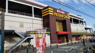 MEGAドン・キホーテUNY 小牧店