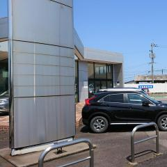 日本海三菱自動車販売米子二本木店