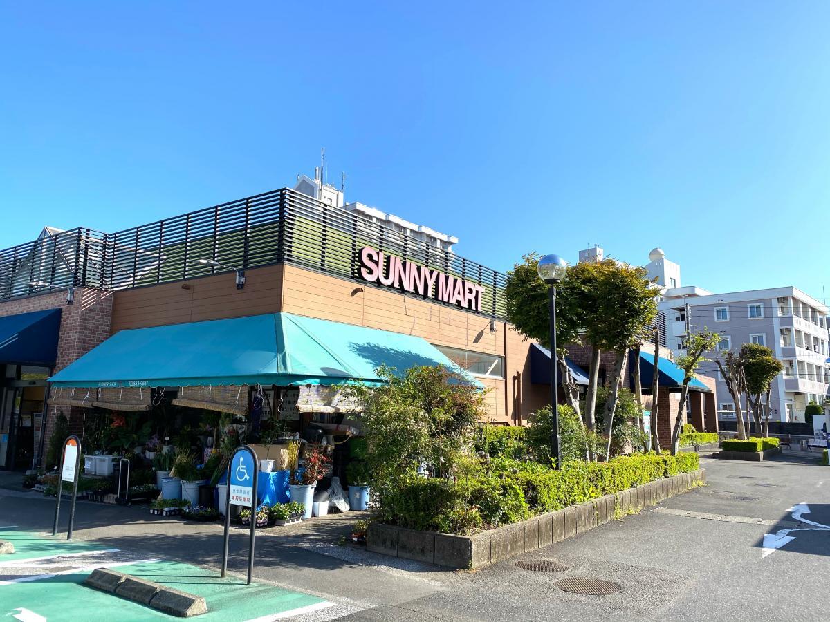 サニーマート高須店