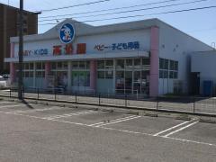 西松屋 正木店