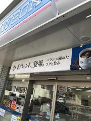 ローソン 宇和島弁天町店