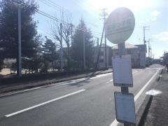 「富田小学校」バス停留所