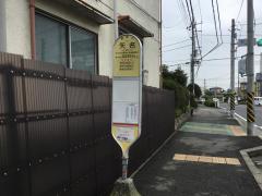 「矢名」バス停留所