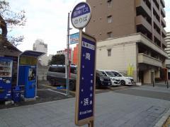 「南浜」バス停留所