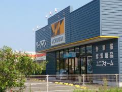 ワークマン 岡山海吉店