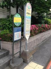 「JR松田駅入口」バス停留所