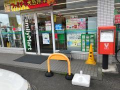 ファミリーマート 守山阿村町店