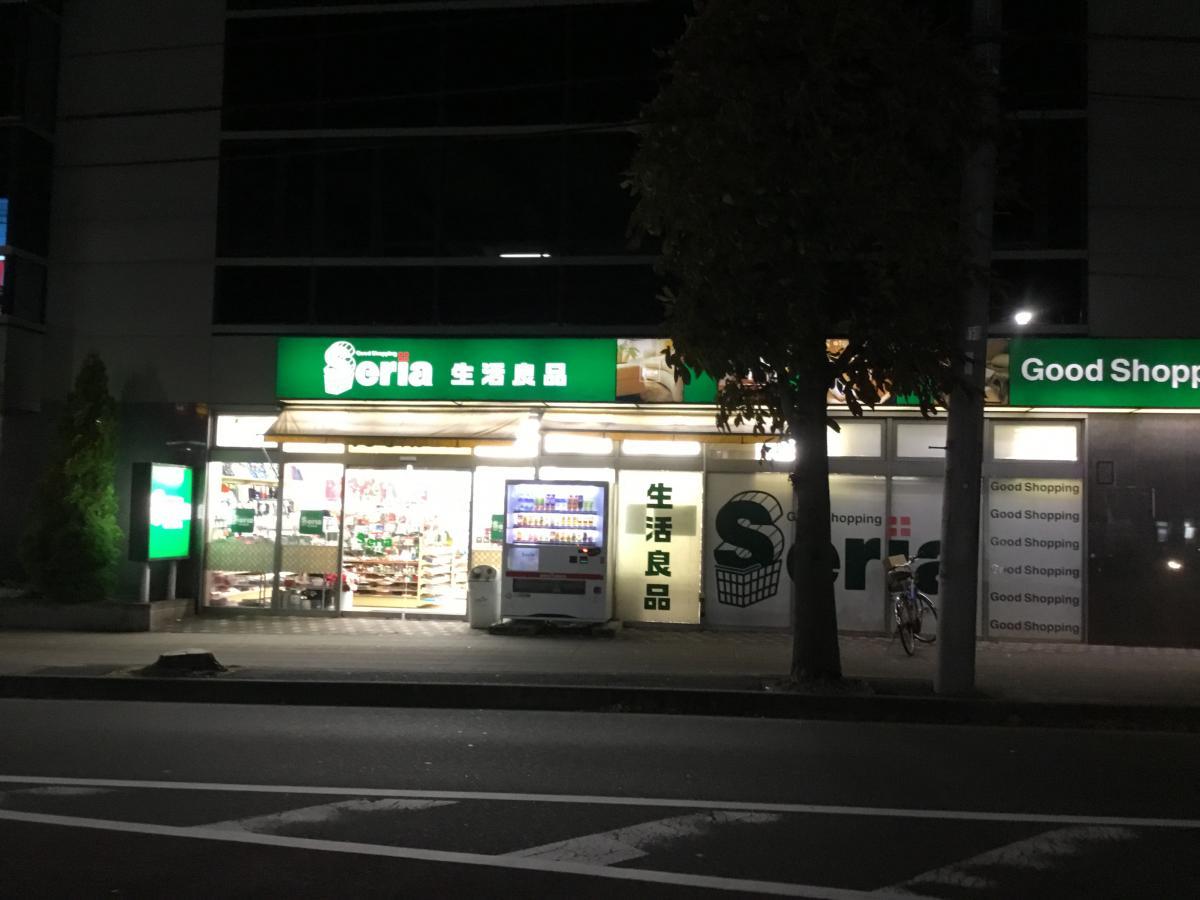 Seria 泉中央店の外観