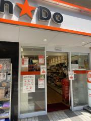 Can★Do 南池袋店