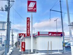 ニッポンレンタカー稚内駅前営業所