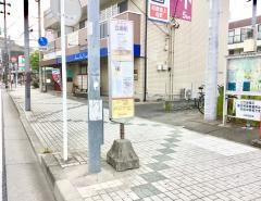 「立場駅」バス停留所