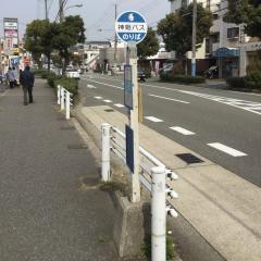 「上脇」バス停留所
