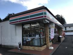 セブンイレブン 石岡運動公園前店