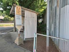 「葉山」バス停留所